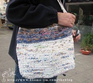תיק סרוג משקיות פלסטיק - התיק הראשון