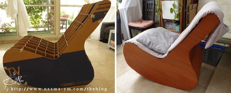 מימין הכסא המוכן, משמאל הכסא בתהליך