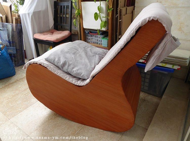 כסא נדנדה מקרטון עם ריפוד בד